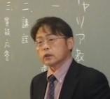 yamamurasensei