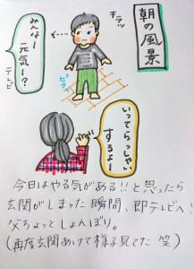 02_写真①
