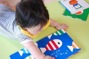 赤ちゃんから始められる、3つの英語教育法1