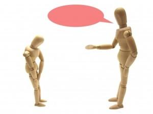 幼児の叱り方。怒ると叱るの違いで子どもの素直さが変わるって本当?1