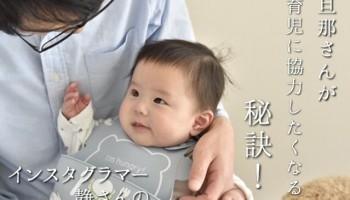 静さん_表紙